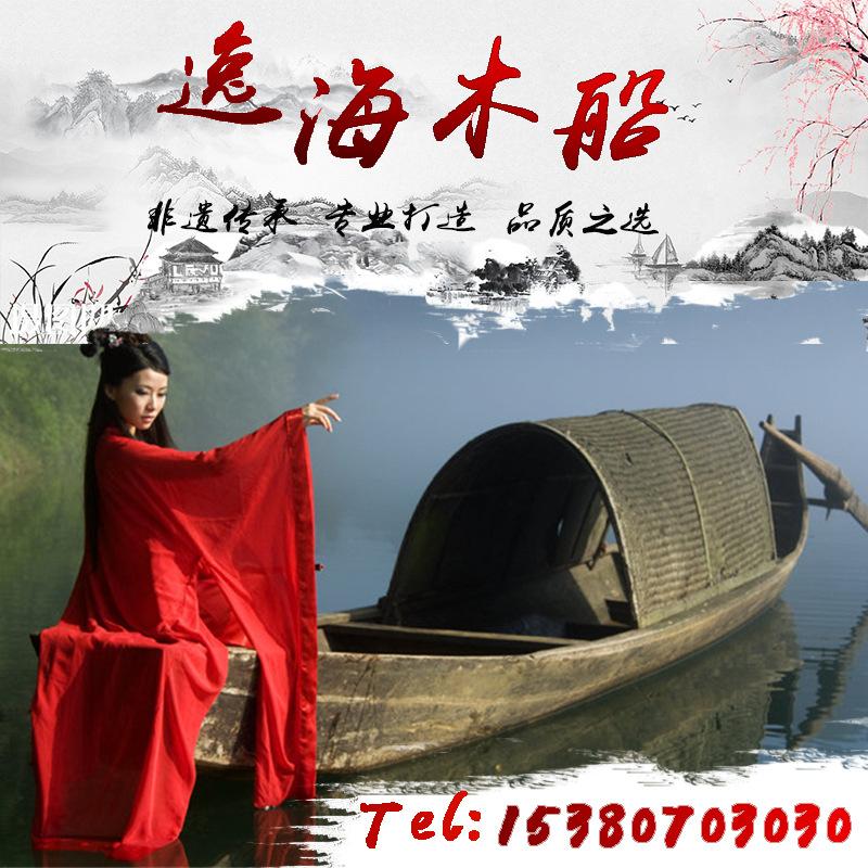 木船 小木船 乌篷船 装饰木船 渔船 仿古木船 木船摆件 木船模型