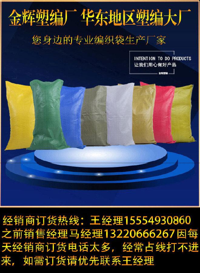 物流包装编织袋特宽蛇皮袋厂家直销打包袋爆款100*152灰色薄款示例图16