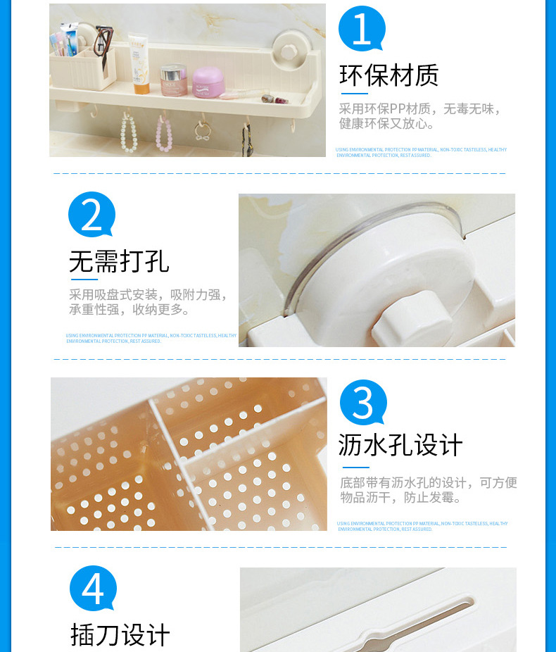 卫生间置物架壁挂吸盘浴室置物架洗手台收纳架子洗手间厕所置物架示例图33
