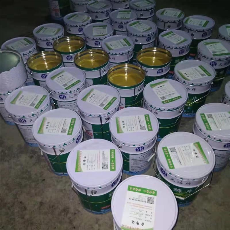 厂家直销 玻璃鳞片涂料 高温玻璃鳞片涂料  定制各种颜色防腐涂料  批发价格 量大从优