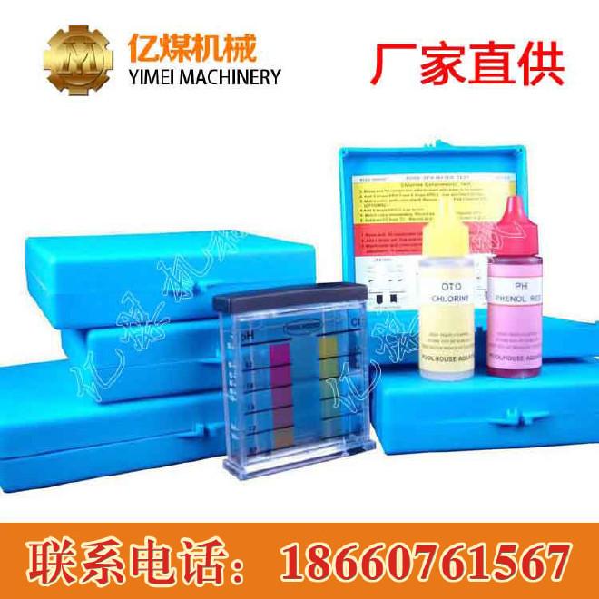 水质检测盒 水质检测盒价格,水质检测盒厂家直销 仪器仪表