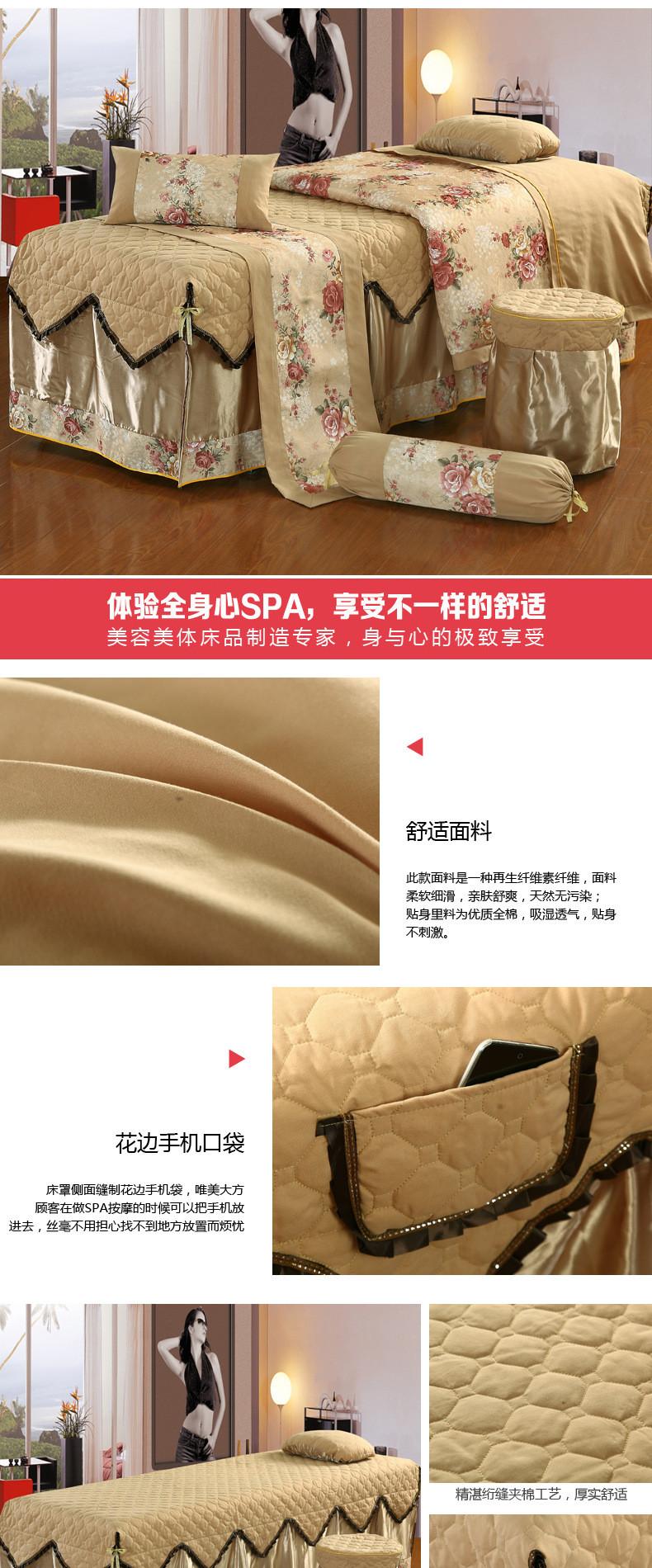 新款包邮高档亲柔棉美容床罩美容美体按摩理疗SPA洗头床罩可定做示例图27