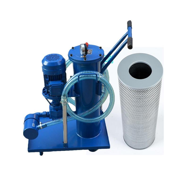 直销 移动式滤油小车LUC-40×20 滤油机 加油小车  液压油过滤器 高效滤油车