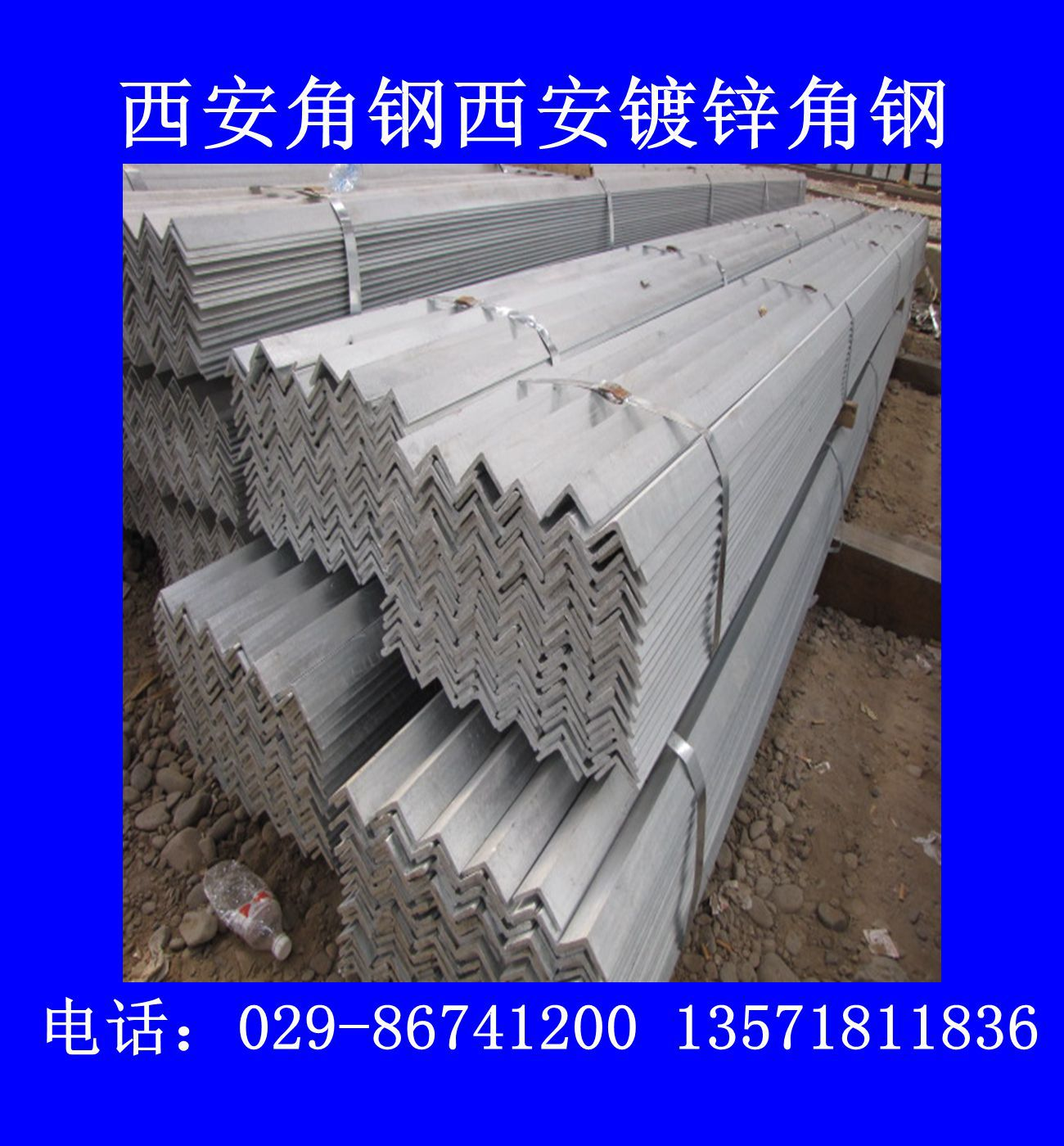 漢中低合金角鋼廠家直銷16mn角鋼示例圖9