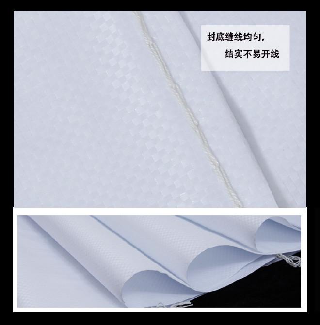 �新料半透平方70g克��袋蛇皮袋�b面粉袋亮白色大米袋� 量可靠示例�D18