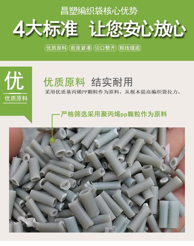 pp塑料我必�急速灰色超薄星域��袋批�l支持印刷大�麻袋快�f物流打包袋蛇皮袋示例�D7