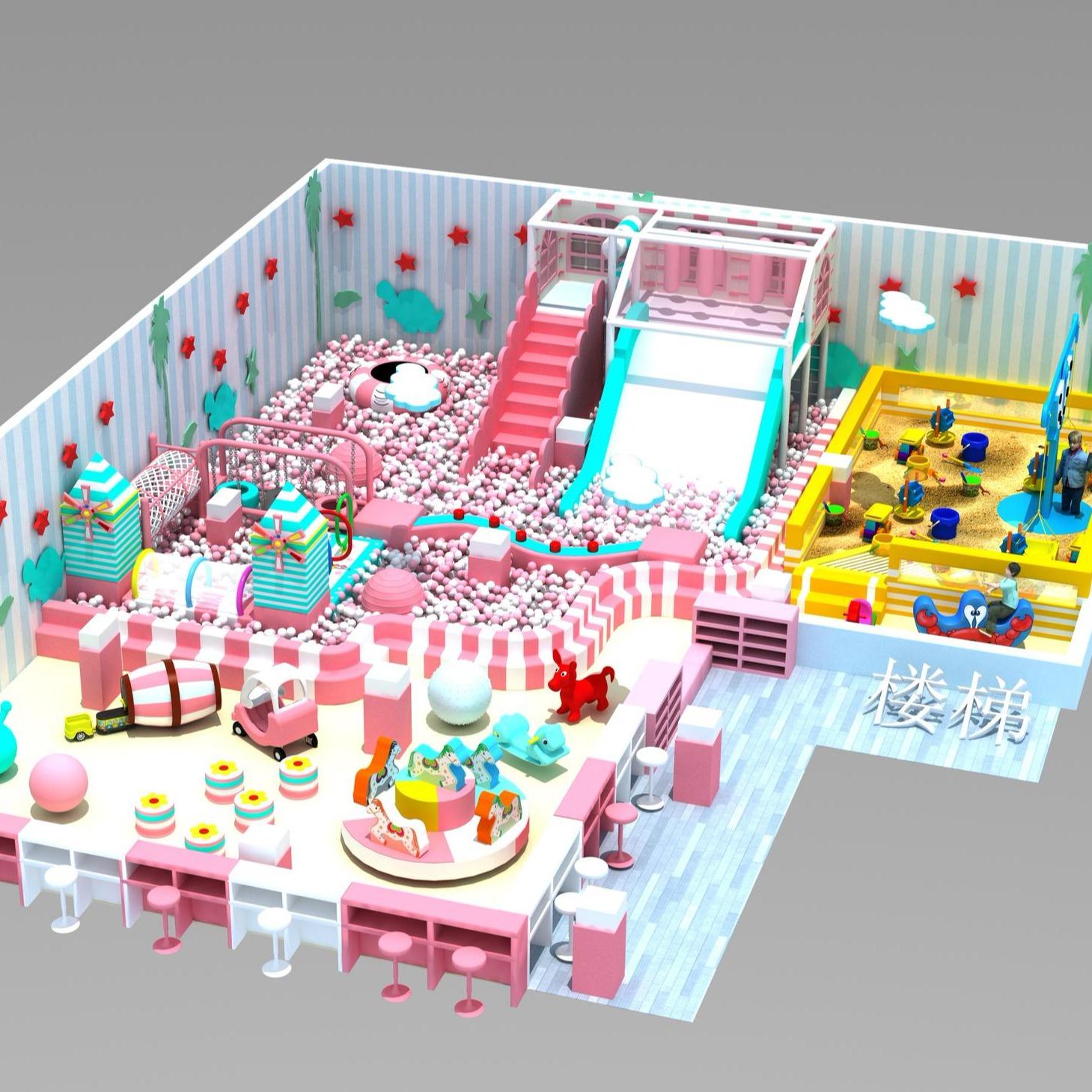 廠家直銷    百萬海洋球池兒童樂園     淘氣堡    波波球池兒童室內闖關設備