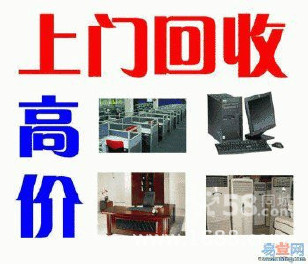 惠州废塑料回收,pp pe pc pvs  胶头胶米回收有机玻璃亚克力回收