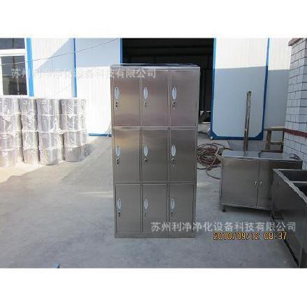 批发 不锈钢更衣柜 不锈钢6门更衣柜 不锈钢衣柜 不锈钢员工柜子示例图2