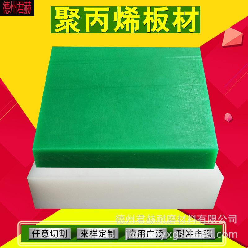 聚丙烯酸洗槽焊接專業定做白色PP板水箱沉淀池電解池污水池電鍍池示例圖4