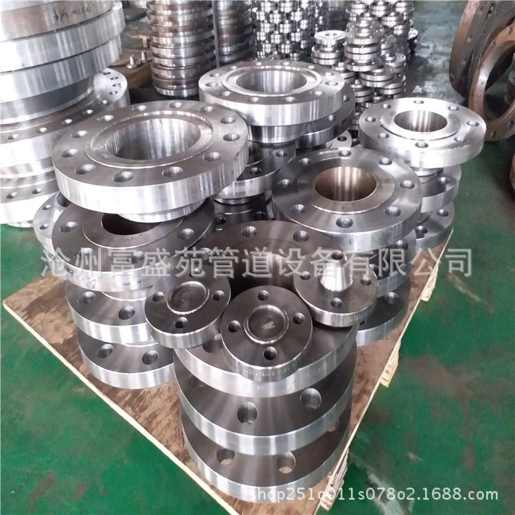 生产批发法兰 碳钢平焊法兰 对焊法兰 锻打铸铁水管法兰盘示例图7