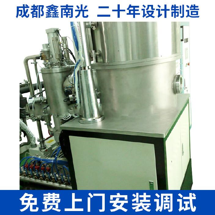 供应 XXNG630-Ⅰ型镀膜机 真空离子镀膜机 大型真空镀膜机