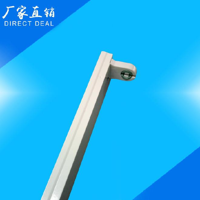 T8led支架 單管平蓋微型支架日光燈管配件空支架單管燈架圖片