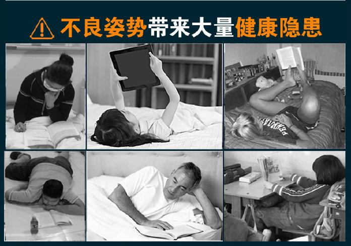 ipad平板电脑落地支架 床头通用懒人健康阅读看书架 OEM示例图2