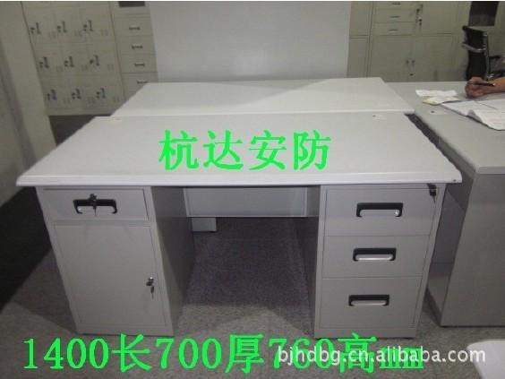 1.4米钢制办公桌批发   防火办公桌 办公钢桌图片