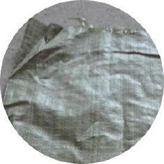 白色中厚覆膜防水��袋40*65�子粉包�b袋再生料防水打包袋批�l示例�D22