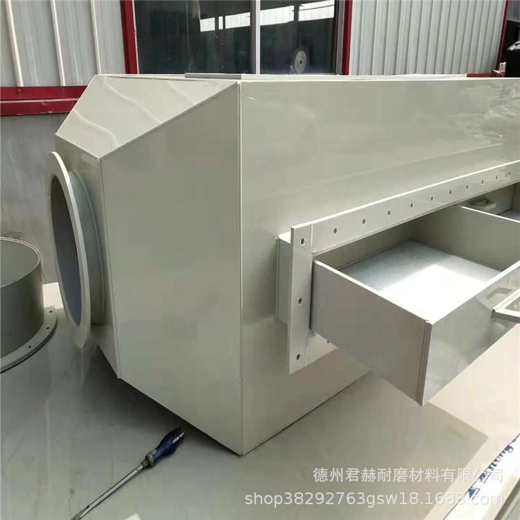 PP水箱加工訂做 酸洗槽 耐酸堿易焊接水槽 龜箱魚池聚丙烯板水箱示例圖7
