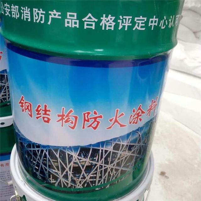 超薄型防火涂料廠家  鋼結構超薄型防火涂料價格   防火涂料生產    防火涂料   耐火涂料   耐高溫涂料