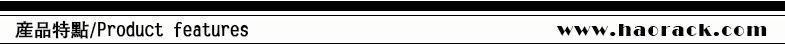 广东仓储香港办公室三亚密集海口档案智能移动云浮资料文件铁皮柜示例图9