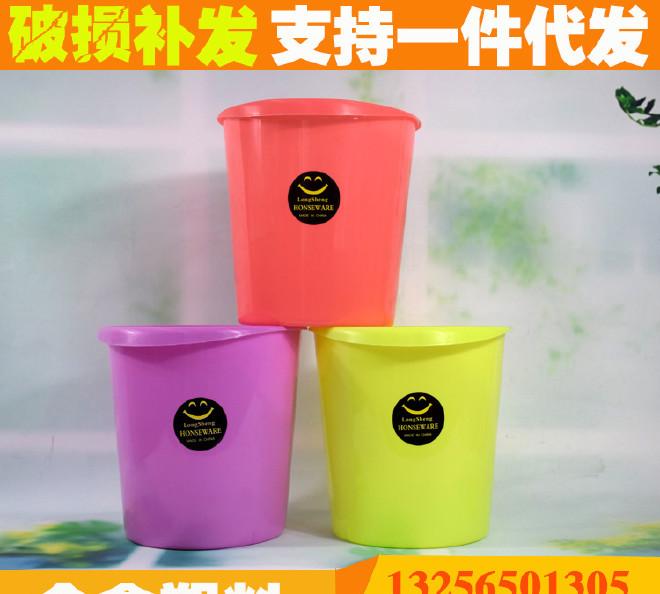 垃圾桶  厂家直销家居日用环保单耳收纳纸篓无盖圆形卫生间纸筒