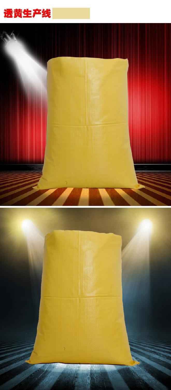 彩色加厚��袋是批�l �S女子呵��惘色小�包�b袋透明�S�Y��打包袋出口蛇皮袋示家庭例�D5