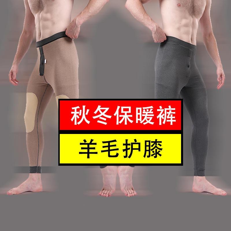 秋冬男士發熱雙層保暖褲 加絨加厚護膝打底褲 廠家批發直銷 良紅淺薄