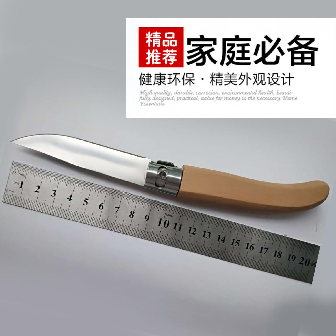 户外正品小刀 高硬度 木柄水果刀礼品刀具 不锈钢水果刀图片