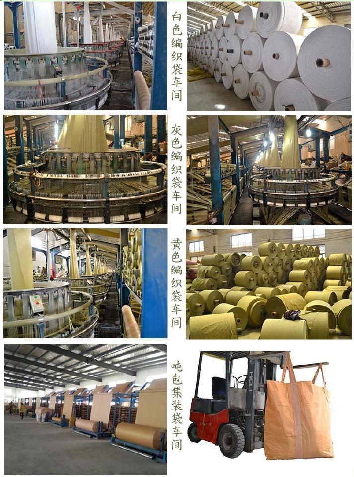 *专用防水蛇皮袋白色pp腹膜编织袋防潮防水蛇皮袋厂家复合袋示例图21