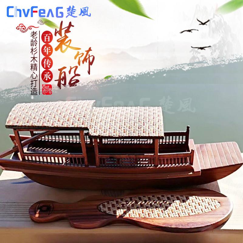 專業定制各類精品船模 江南烏梢船 高低篷船模 搖櫓小船 木船模型