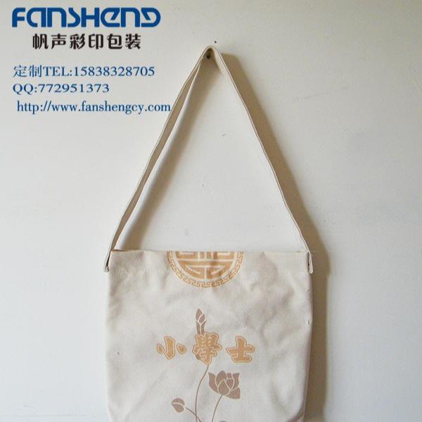 帆布月饼包装袋个性食品包装袋定做
