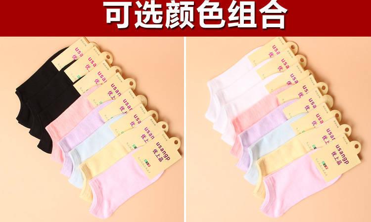 优上品【3-8双装】袜子女短筒袜春夏秋季浅口低帮船袜防臭女棉袜示例图10