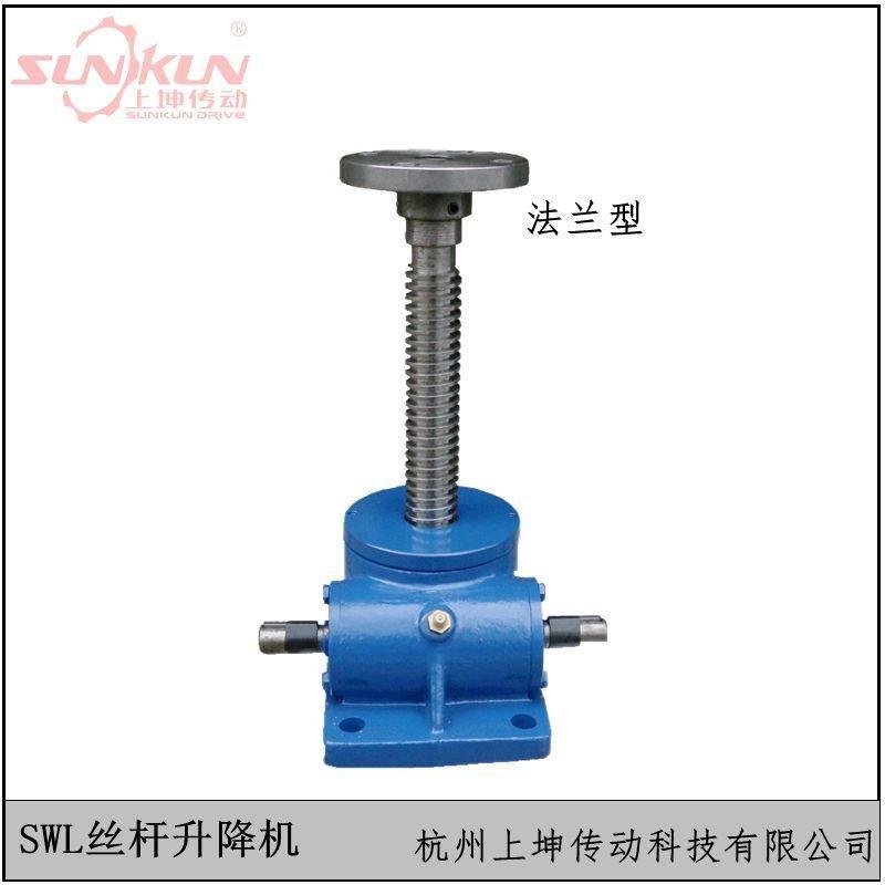 厂家批发上坤 蜗轮丝杆升降机  升降平台SWL2.5T 5T 10T 15T50T手动电动1/6/12/24 丝杆升降机