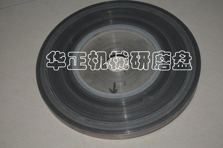 现货供应 平面研磨定盘 合金轴承研磨盘 定做球墨铸铁研磨盘 厂家示例图5