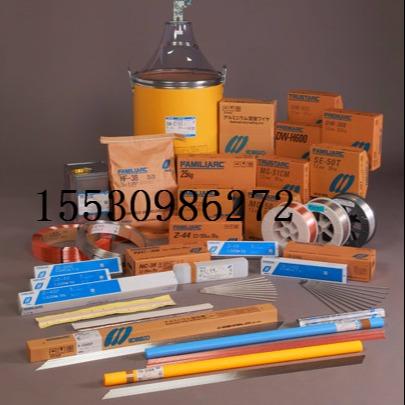高速刀具钢堆焊焊条   D417堆焊焊条  D417合金耐磨焊条图片