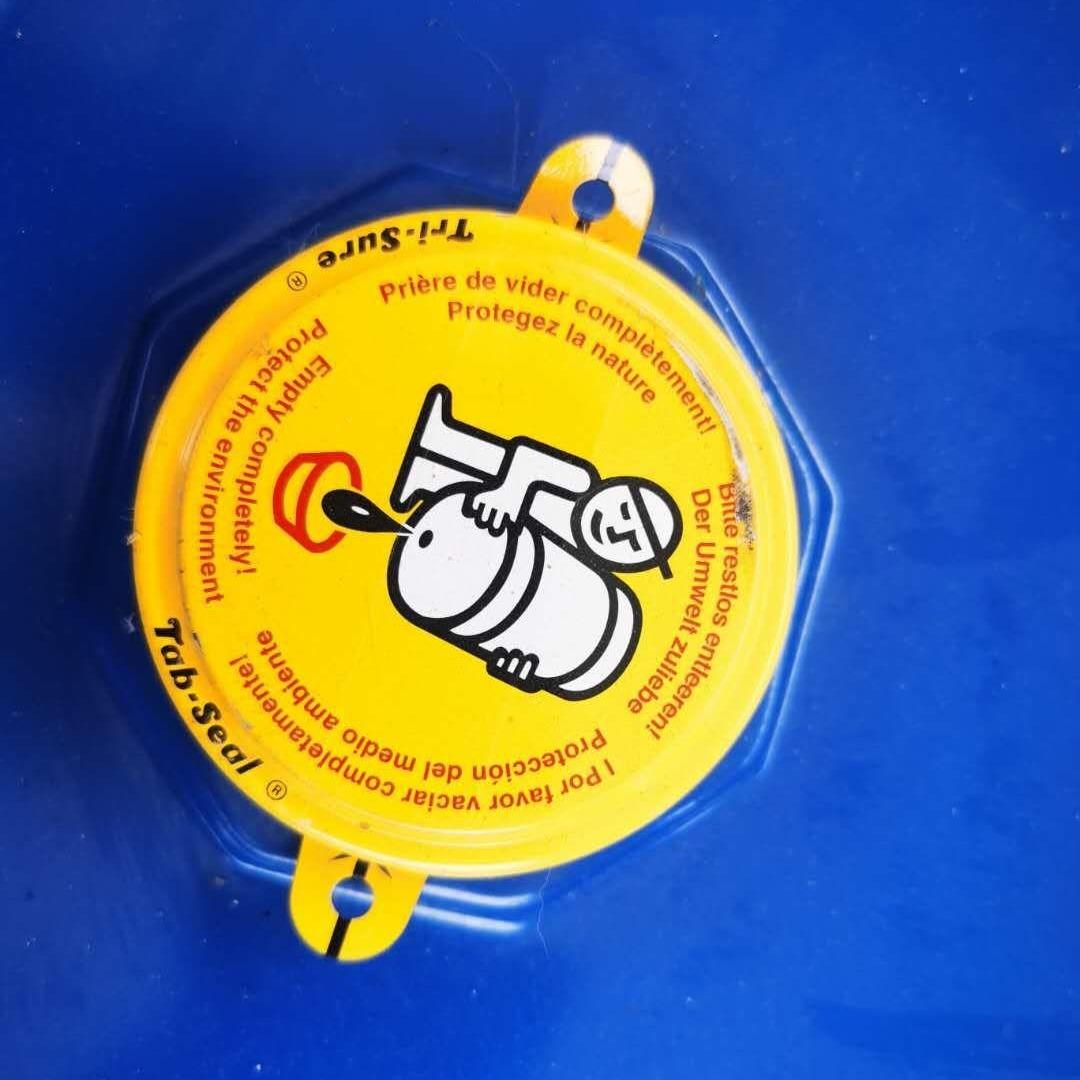 巴斯夫   柴油降凝剂   炼油厂专用  柴油流动改进剂   德国巴斯夫
