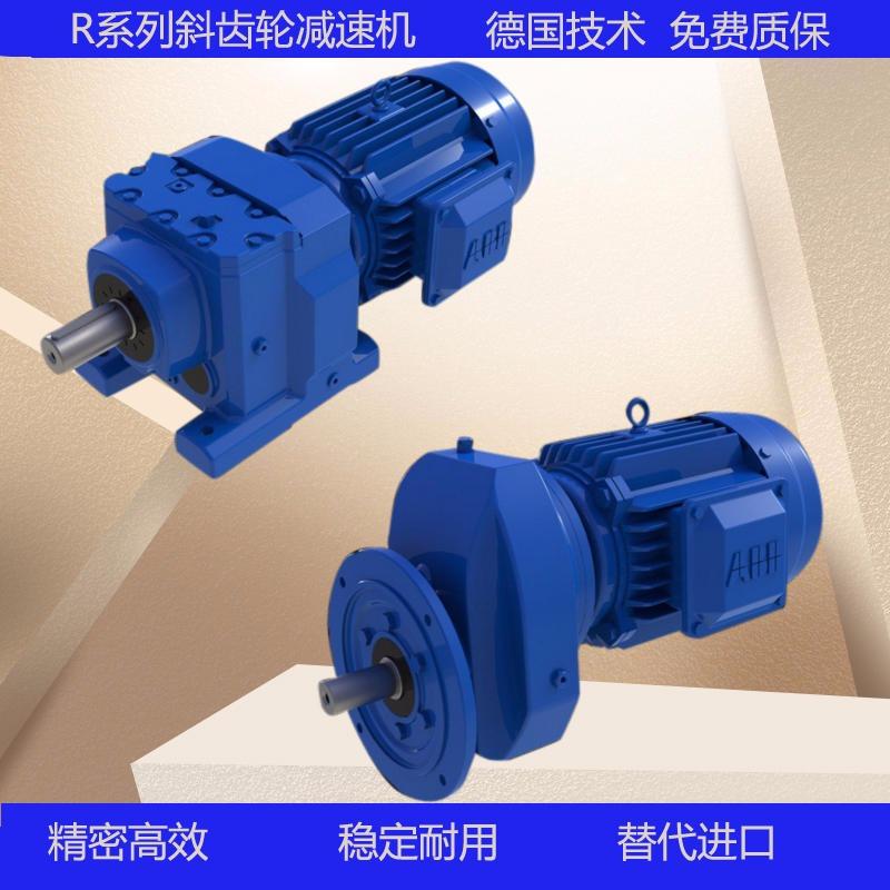 国宇传动斜齿轮减速机电机RF147R87非标定制