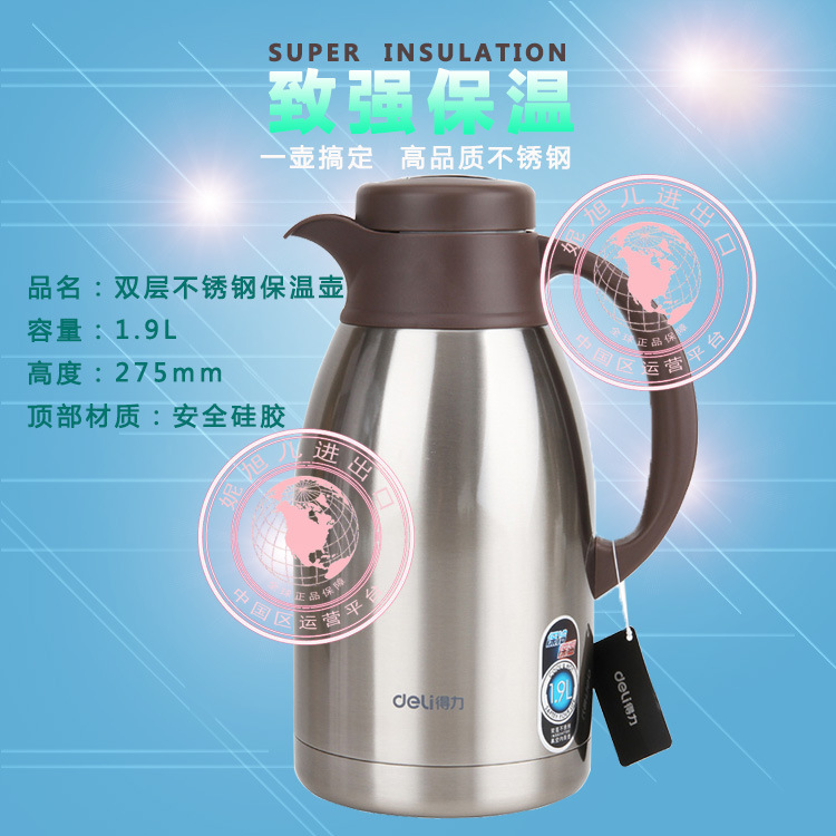 批发得力8967保温壶办公家用不锈钢热水瓶1.9L大容量食品级不锈钢