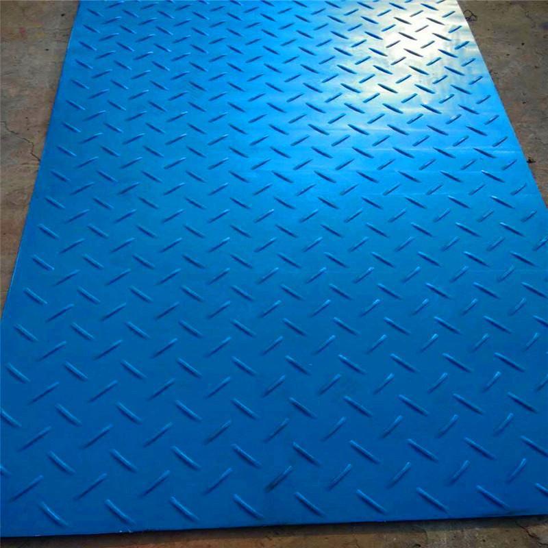 直銷超高分子量聚乙烯防滑鋪路板 抗壓upe鋪路板 質量好 價格優示例圖5
