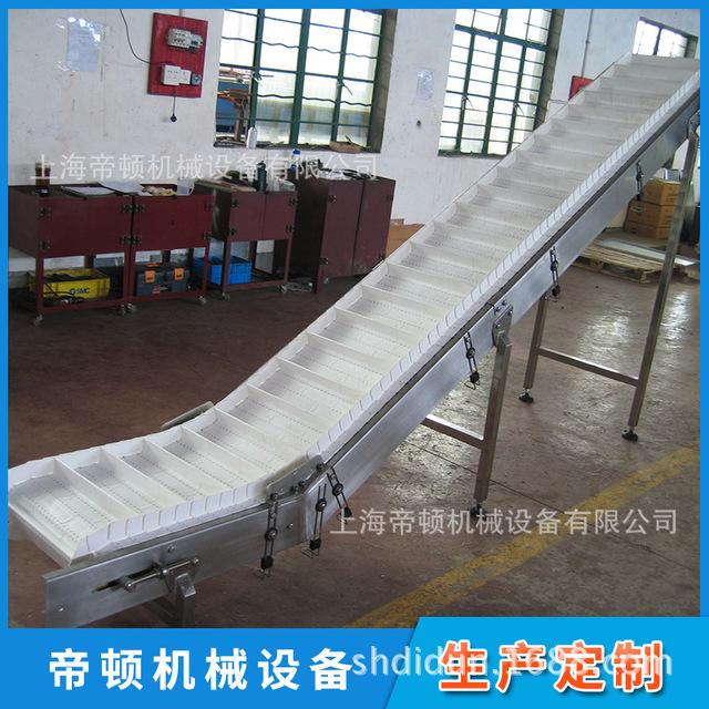 供应可移动精品网带输送机 塑料网带输送线 结构紧凑 运行稳定