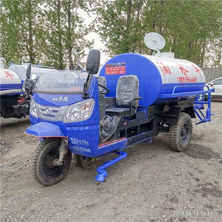 廠家熱銷精工制造小型綠化專用灑水車三輪灑水車 多功能園林綠化用車