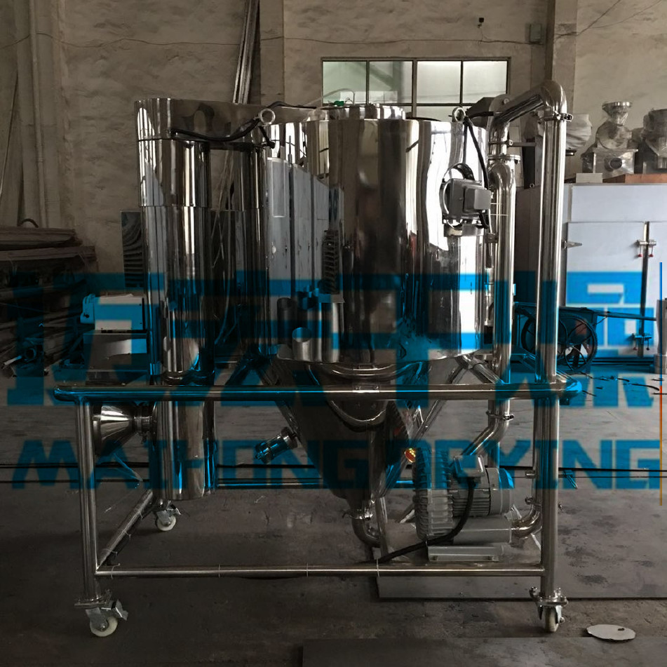 蛋白液压力喷雾干燥机 氧化铝造粒喷雾干燥机 纳米喷雾干燥机图片