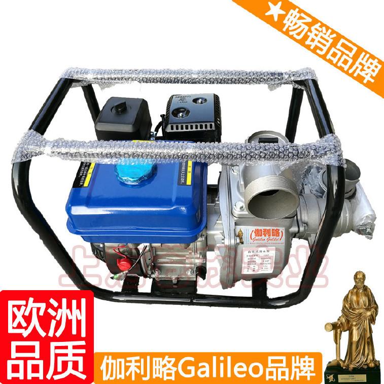 汽油发动机抽水泵 汽油机软轴水泵 汽油机水泵报价 晋图片