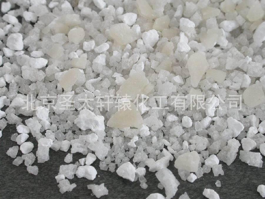 热销 新型优质有机融雪剂 球型混合融雪剂 工业级氯化镁化雪剂示例图33