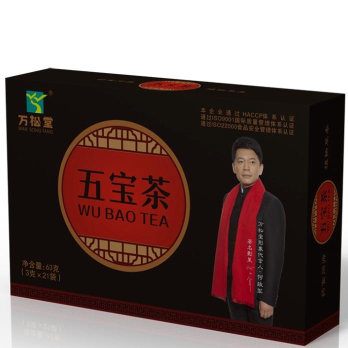 一件代发万松堂五宝茶 补八宝茶 男性滋补茶 保健品人参黄精枸杞茶