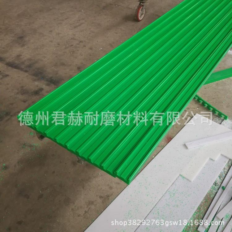 厂家直销高耐磨耐高温链条导轨 可按图加工生产高精度链条导槽示例图11