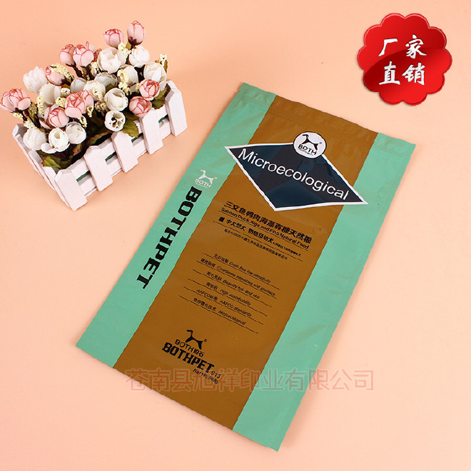 塑料袋 定制 透明opp自粘袋 调料包包装袋 食品级塑料自封袋印刷