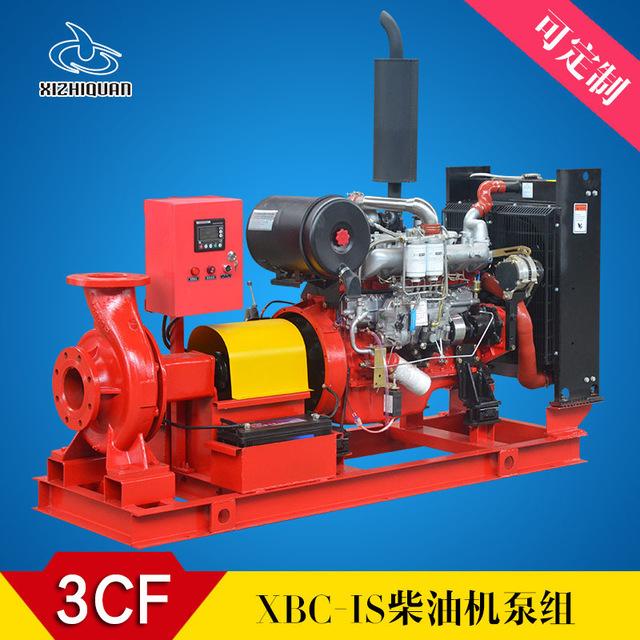 xbc全自动柴油机消防泵 应急柴油机水泵柴油消防水泵机组厂家