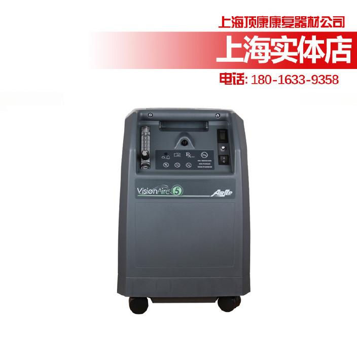 美国亚适Visionaire 5L制氧机 家用吸氧机老人级家庭吸氧气机