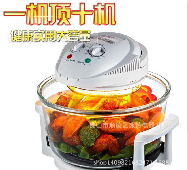 厨房工具无油空气炸锅大容量商用薯条机家用多功能电炸锅图片