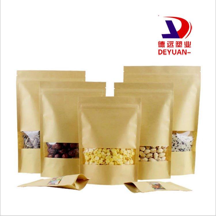 厂家定制干果坚果牛皮纸开窗包装袋 印刷牛皮纸开窗自立拉链袋